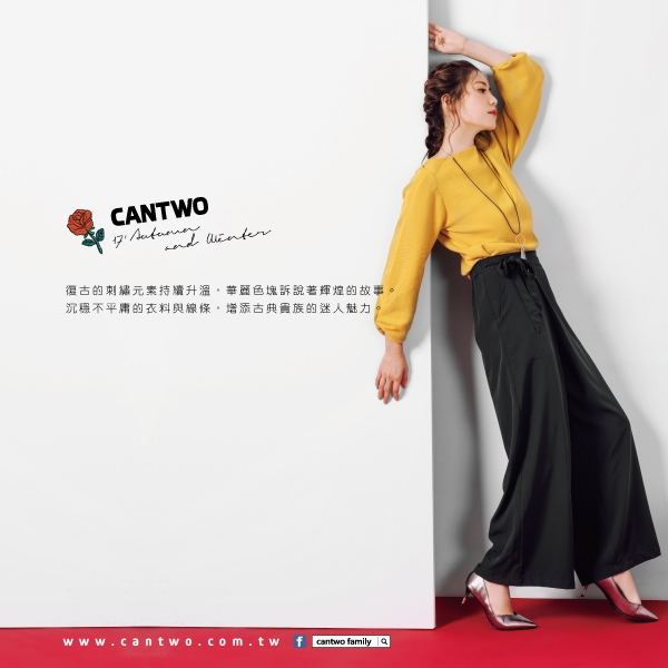 CANTWO立體織面後綁帶針織上衣(共二色)~秋冬新品上架網路獨家