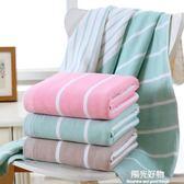 浴巾純棉紗布方格全棉柔軟吸水加大加厚成人洗澡家用毛巾 陽光好物