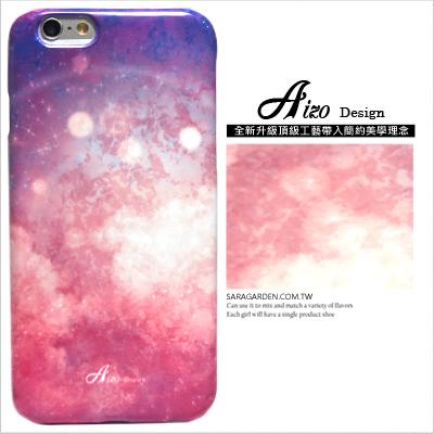3D 客製 漸層 雲彩 星星 iPhone 6 6S Plus 5 5S SE S6 S7 M9 M9+ A9 626 zenfone2 C5 Z5 Z5P M5 G5 G4 J7 手機殼
