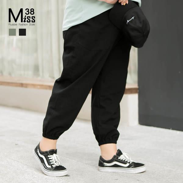 Miss38-(現貨)【A04358】大尺碼休閒長褲 純色百搭 縮口束管工作褲 純棉 鬆緊腰 前後口袋-中大尺碼