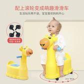 兒童坐便器男女寶寶馬桶尿盆【奇趣小屋】