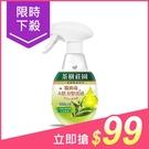 茶樹莊園 茶樹抗菌防護清潔噴霧(350g)【小三美日】$129