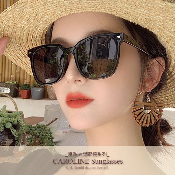 《Caroline》年度最新網紅款潮流行百搭抗UV時尚太陽眼鏡 71910