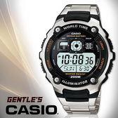CASIO手錶專賣店 卡西歐  AE-2000WD-1A 男錶 電子錶 數位 防水200米 LED照明 不鏽鋼錶帶