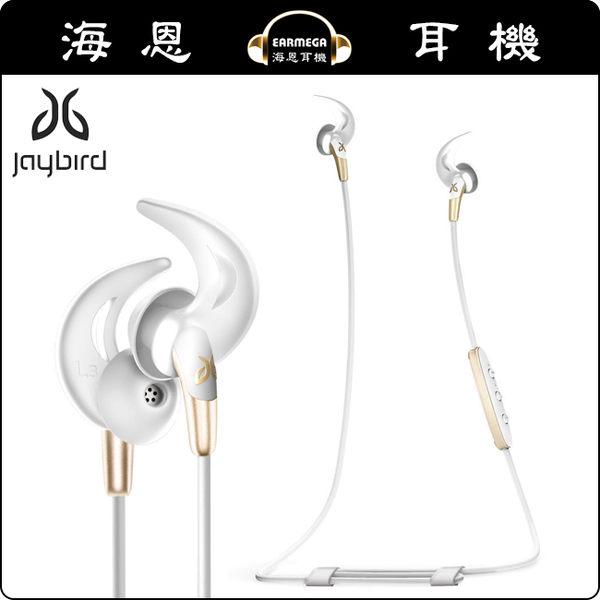 【海恩特價 ing】Jaybird Freedom 2 入耳式無線藍牙運動耳機具備 SpeedFit 鉑金白