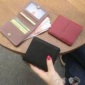 韓版短款小錢包女錢夾時尚搭扣兩折卡位軟牛皮夾簡約 町目家