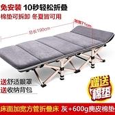 降價兩天 折疊床單人床家用成人午休床午睡躺椅辦公室簡易床行軍陪護