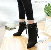 靴子 高跟鞋尖頭鉚釘細跟短靴女裸靴絨面皮帶扣百搭馬丁靴歐美 育心小賣鋪