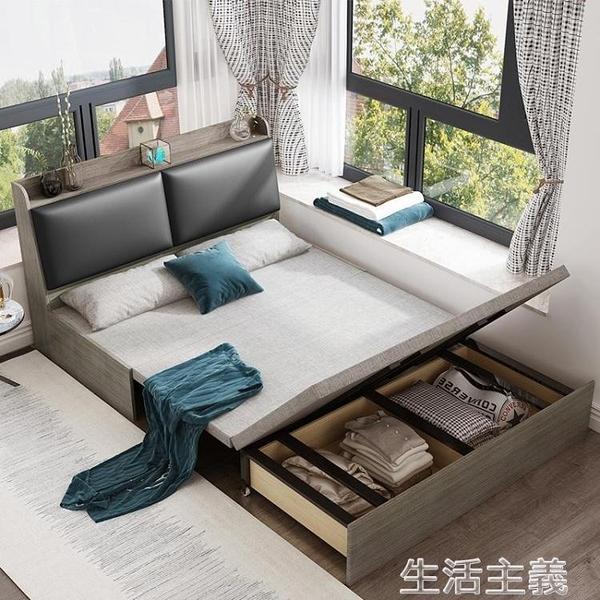 折疊沙發床 沙發床兩用多功能 小戶型北歐客廳可折疊推拉儲物雙人沙發床1.2米 【MG大尺碼】