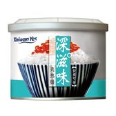 Taiwan Yes 深滋味天然海鹽 300g