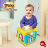 WinFun 5合1聲光智慧盒