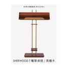 桌燈 木燈【MOODMU SHERWOOD T 曦華 / 黑檀木 】造型燈飾 設計燈具 原木燈具