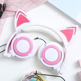 耳機貓耳朵可愛卡通角色扮演女igo「Chic七色堇」