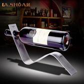 現代簡約430不銹鋼S型歐式創意葡萄酒架客廳時尚瓶架 WE2263『優童屋』