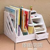 辦公桌收納盒 桌面收納盒書架大號檔架文具資料架書桌整理盒架 韓語空間