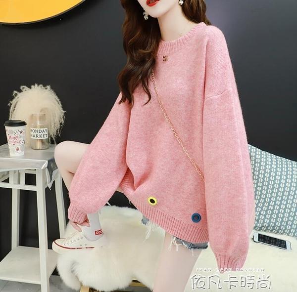 新品毛衣女學生韓版寬鬆百搭冬季加厚套頭針織衫女冬款 依凡卡時尚