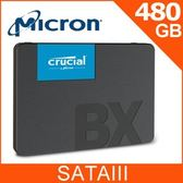 Micron 美光 Crucial BX500 480GB SATAⅢ 固態硬碟