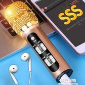 麥克風全民k歌手機全名k歌神器唱歌話筒蘋果安卓通用專用聲卡套裝 igo陽光好物