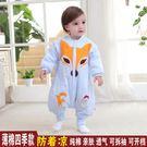 兒童睡袋睡袋嬰兒春秋薄款棉質0-4歲新生兒寶寶防踢被    SQ10595『寶貝兒童裝』