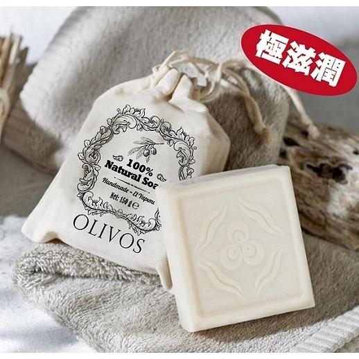 OLIVOS 橄欖油手工香皂 150g/個 效期至2023.01.22