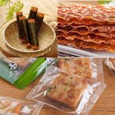 中秋獻禮~【喜福田】甜蜜禮盒(肉紙+牛軋餅)三入組