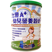『美好人生』比爾A+幼兒營養穀奶(900g/罐)【屈臣氏】