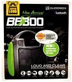 手提式藍芽無線多媒體音箱 BBX300【多廣角特賣廣場】
