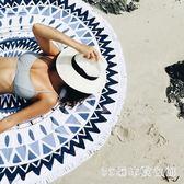 野餐墊戶外海邊便攜超輕防沙野餐布墊子席必備用品 圓形防潮水沙灘地墊 LH3385【3C環球數位館】