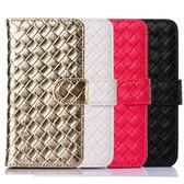 Samsung Galaxy Note 5 時尚編織紋手機皮套 側掀磁扣支架式皮套 矽膠軟殼 多色可選