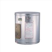 FB分享拿500元(含標準安裝)喜特麗【JT-EH115B】15加侖壁掛式定溫定時型電熱水器