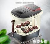 220V ~科悅足浴盆器全自動按摩洗腳盆電動加熱泡腳桶家用恒溫深桶足療機QM『摩登大道』