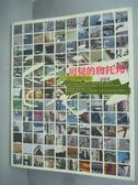 【書寶二手書T3/建築_KEZ】可見的烏托邦-城市建築手記_胡碩峰