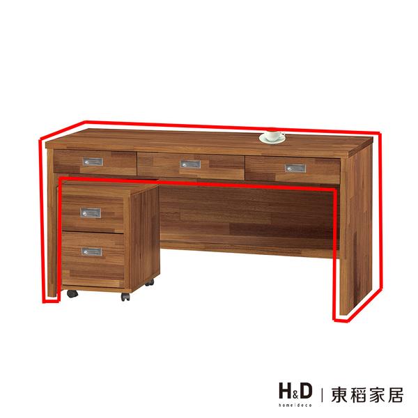 肯傑柚木色5尺三抽書桌(20JS1/661-3)/H&D東稻家居