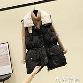 韓版羽絨棉馬甲女秋冬時尚外搭中長款百搭潮外穿坎肩背心馬甲外套 可然精品