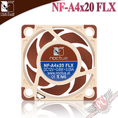 [ PC PARTY ]  貓頭鷹 Noctua  NF-A4x20 FLX 4公分 防震靜音風扇