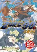 (二手書)ZONE-00 零之地帶(9)