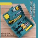 多功能家用簡易鉗子/螺絲迷你工具箱