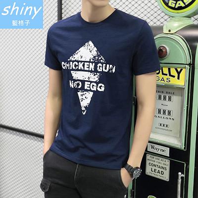 【Y145】shiny藍格子-休閒自在.夏季韓版圓領修身字母短袖上衣