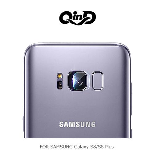 QinD SAMSUNG Galaxy S8 / S8 Plus 鏡頭玻璃貼 9H硬度 奈米吸附