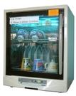 【中彰投電器】名象微電腦(三層)紫外線殺菌烘碗機,TT-989【全館刷卡分期+免運費】