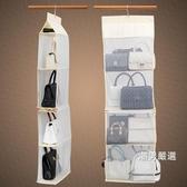 家用包包收納掛袋衣柜懸掛式整理袋多層布藝防塵儲物袋