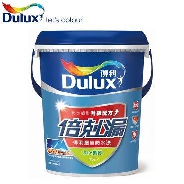 Dulux 得利 倍剋漏屋頂防水漆 冷寒銀 3.6L