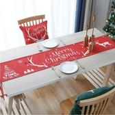 聖誕節桌旗桌布棉麻布藝北歐茶幾蓋布蓋巾床旗【聚可愛】