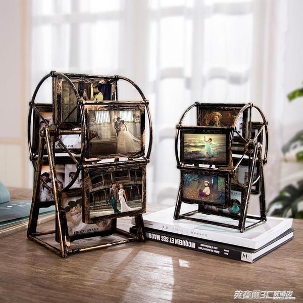 創意摩天輪相框擺台旋轉風車相冊小擺件 復古diy手工個性照片相架