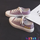 帆布鞋 紫色餅干帆布鞋女鞋2021年新款春季春秋小眾爆款百搭布鞋 618狂歡