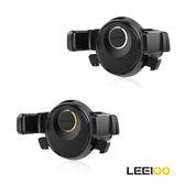 樂益Leeioo 飛行器自動手機支架  360度冷氣出風口車載支架