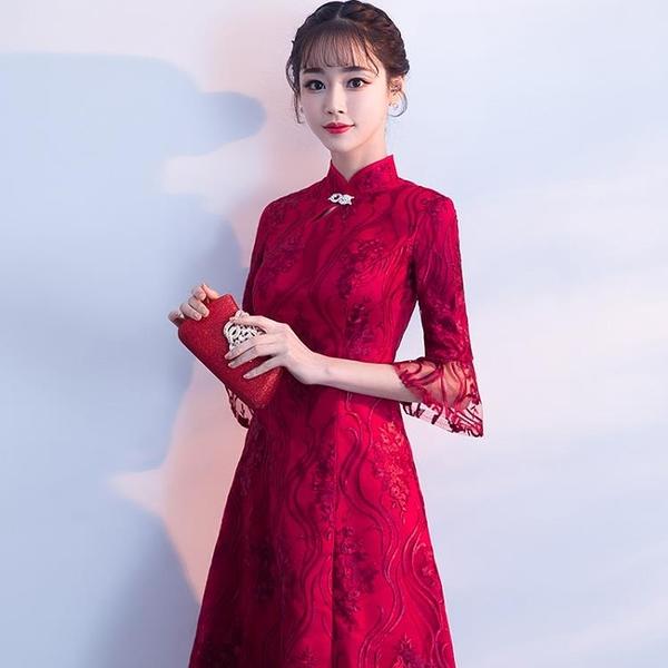敬酒服旗袍洋裝結婚 秋季 出閣服紅色新娘禮服女修身顯瘦中長款 萬聖節鉅惠