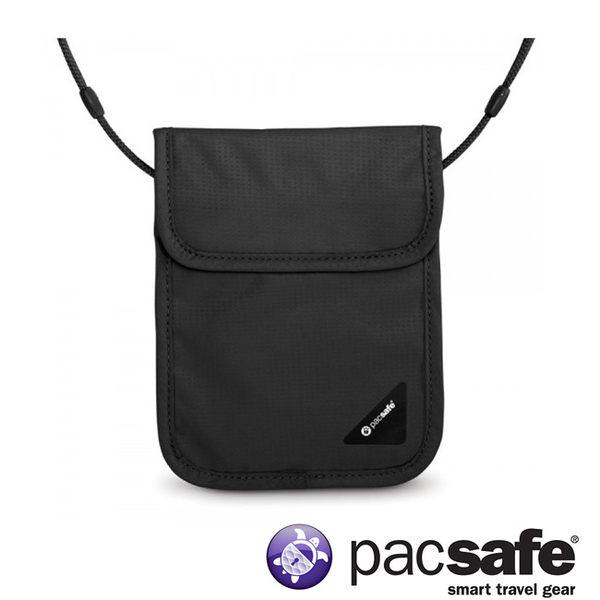 Pacsafe Coversafe™ X75 RFID掛式護照 出國 旅遊 度假 10148100