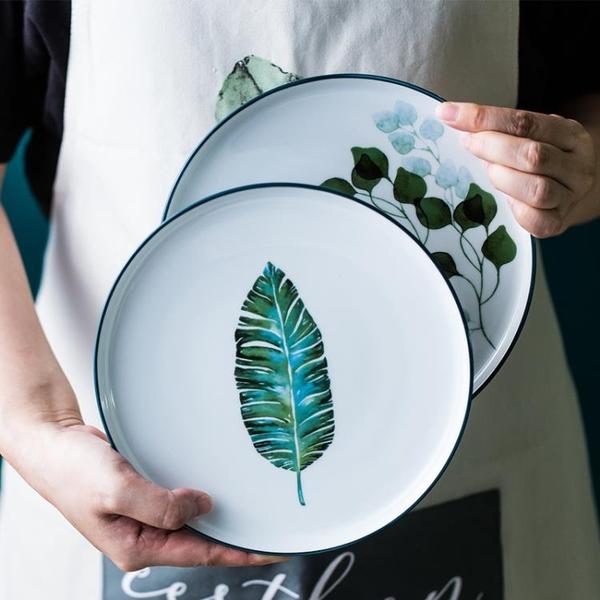 北歐風西餐盤平盤圓盤子早餐盤牛排盤綠植物ins家用餐具擺盤托盤