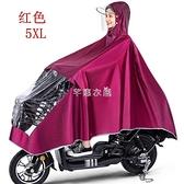 雨衣摩托車電動車雨披男女生雨披成人騎行單人雨披透明雙帽檐 快速出貨